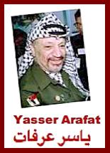 Yasser Arafat m