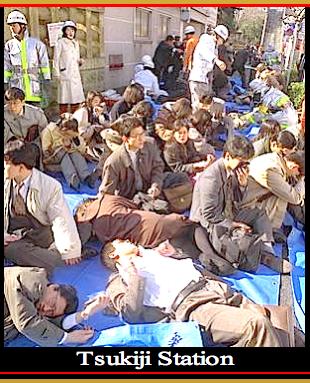 Tsukiji Station sarin attack