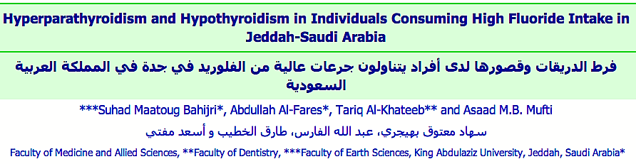 thyroid :F. Saudi Arabia
